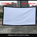 100Inches Size 16:9 Projection Screen,2.2*1.2m Watt White Portable Screen Portable Outdoor Use Screen Free Shipping