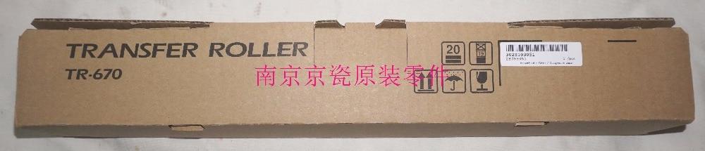 New Original Kyocera 302H093050 TR-670 for:KM-3060 3040 2560 2540 TA300i new original kyocera 302f925430 thermister for km 2540 3040 2560 3060 ta300i fs c5400dn