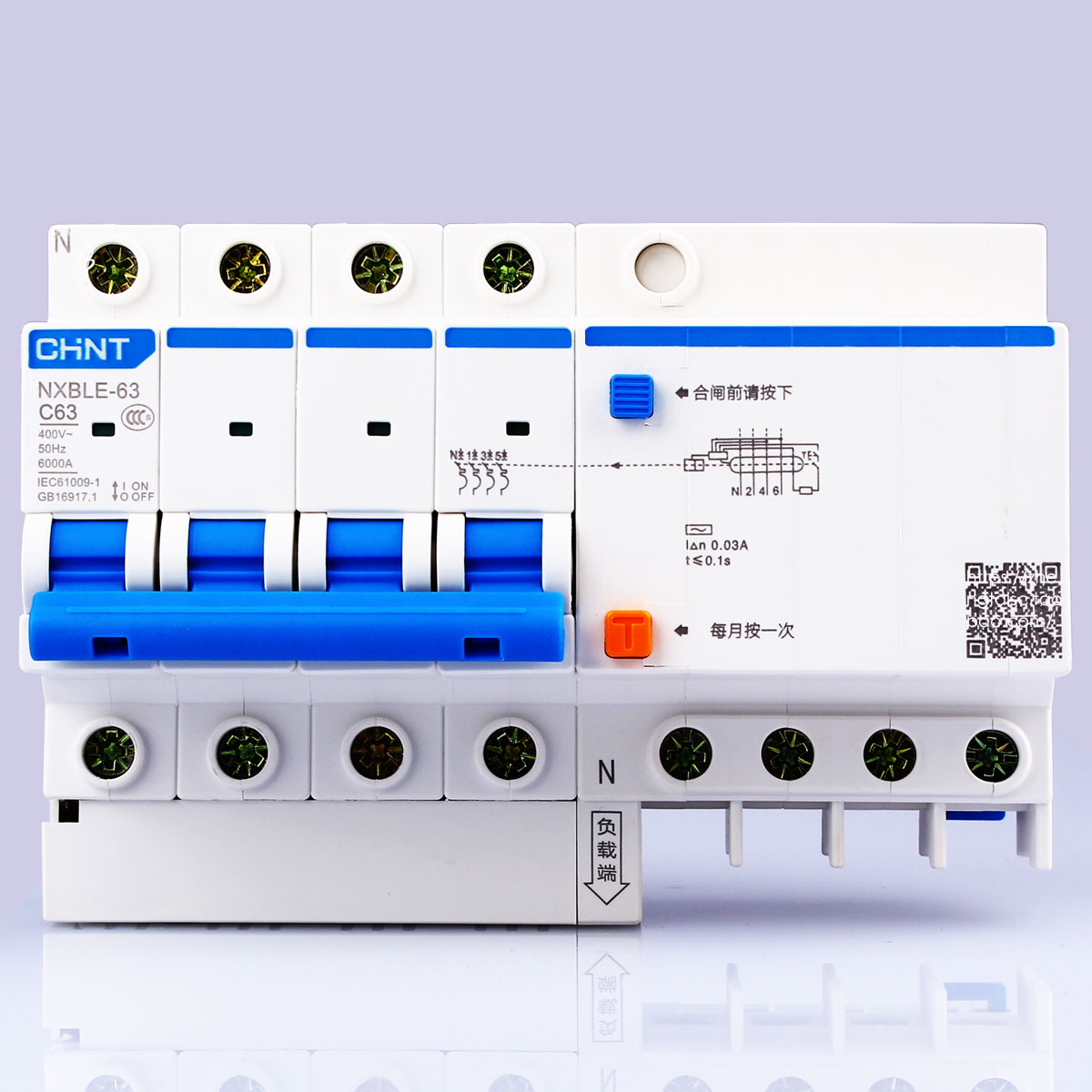 CHNT CHINT NXBLE-63 4P 6A 10A 16A 20A 25A 32A 40A 50A 63A Small Earth Leakage Circuit Breakers With Leakage Protection RCBO