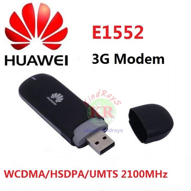 E169 USB MODEM DRIVER UPDATE
