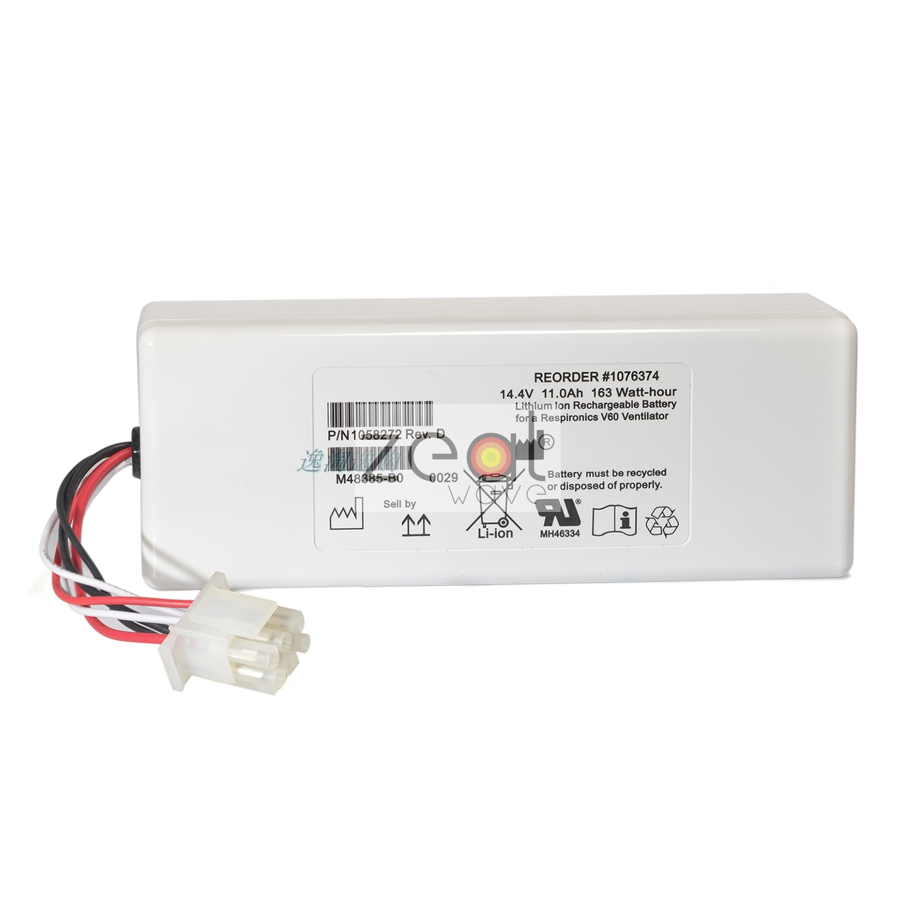 Computer & Office Smart For Compatible With Ph Wei Kang V60 Ventilator Battery 1076334 1058272 14.4v11.0wh