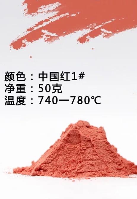70 цветов, эмалированный порошок для украшения ювелирных изделий, натуральный материал, нетоксичный антикоррозийный 50 г/бутылка, импортная качественная ссылка 1 - Цвет: 79