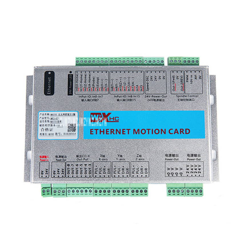 New Arrival MACH3 Ethernet Six-axis Controller Ethernet Breakout Board XHC Ethernet Motion Control Card Mach3 controller 2000KHZ wire universal board computer board six lines 0040400256 0040400257 used disassemble