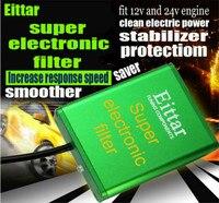 자동 슈퍼 전자 필터 자동차 픽업 연료 세이버 전압 안정기는 모든 기아 자동차 스타일링을위한 말과 토크를 증가시킵니다.