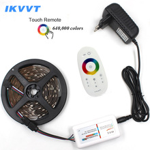 IKVVT 5M 10M 15M Tira LED Strip Light RGB Diode Tape 12V Ribbon DC Power supply+2.4G IR Touch Remote Full set