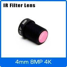 عدسة 4K مع فلتر IR 8 ميجابيكسل ثابت M12 1/2.5 بوصة 4 مللي متر لسوني IMX317/IMX179 4K عمل الكاميرا أو كاميرا رياضية شحن مجاني