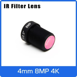 Image 1 - 4K Lens With IR Filter 8Megapixel Fixed M12 1/2.5 inch 4mm For SONY IMX317/IMX179 4K Action Camera or Sport Camera Free shipping