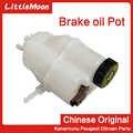 LittleMoon オリジナルブレーキオイルポットブレーキオイルポットブレーキポット 4635F1 プジョー 508 407 シトロエン C5 (センサー)