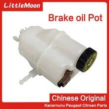 Оригинальный тормозной масляный горшок littlemoon для масла