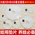 18pcs/lot 1/3 1/4 1/6 scale BJD Joint gaskets for BJD/SD body Assembly tools Fixed joint Anti-skid doll accessories 16C1003