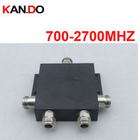 4 Way Power Splitter 800 2500MHz Power Divider Booster Accessory Mobile Phone Booster Splitter Signal Booster