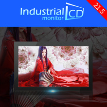 21.5 inch high resolution with high quality lcd monitor VGA/ AV/ TV/ HDMI interface available metal frame LCD industrial monitor(China (Mainland))