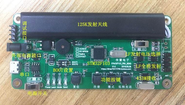 купить PKE, Keyless, STM32F103, Low Frequency Wake-up AS3933 Learning Board, Development Board, Source Code по цене 6527.76 рублей
