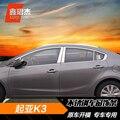 O envio gratuito de 304 de aço inoxidável guarnições janela do carro para kia forte cerato k3 forte 5 ª geração 2012 2013 2014 2015 2016