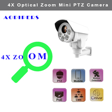 1080P Mini IP PTZ Camera outdoor supports Infrared onvif H.265 2.8-12mm Motorized Lens Speed Dome Camera for Security camera xm ip camera hd4mp 2 8 12mm motorized zoom
