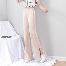 Cut Off Split Pants Women Summer Wide Leg Pants Khaki Pink E