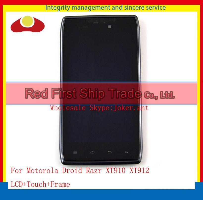 XT910 LCD Frame