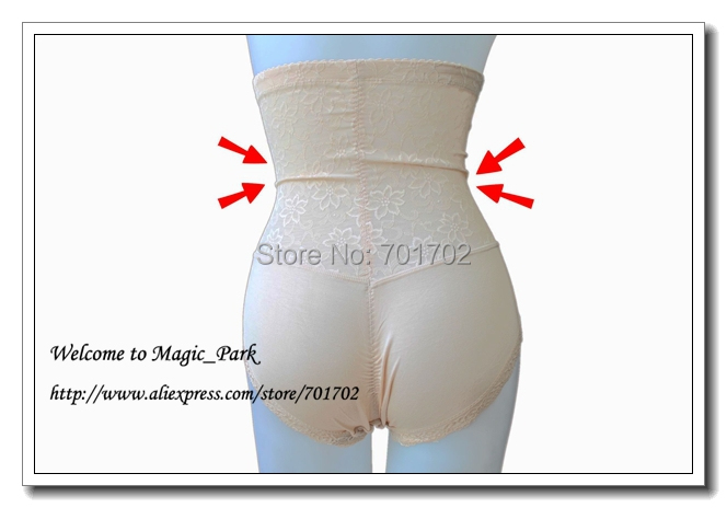 Asian Sz High Waist Shapewear Sexy Lace Plus Magic Body shaper Waist Shaper Lift Butt Lifter waist Shaper panty Hot Body Shapers (4).jpg