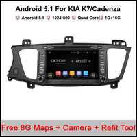 2Din Car DVD Multimedia Player Android5 1Fot Kia K7 Cadenza Radio Steering Wheel HD Touch Screen1080P