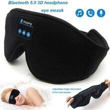 Jinserta bluetooth 5.0 무선 스테레오 이어폰 3d 수면 마스크 헤드 밴드 수면 소프트 이어폰 슬리핑 아이 마스크 뮤직 헤드셋
