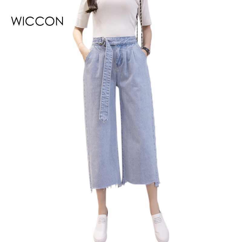 цены на Solid Women Wide Leg Denim Pants High Waist Sashes Lace up Boyfriend jeans for ladies Loose Jeans Female Denim Trousers WICCON в интернет-магазинах