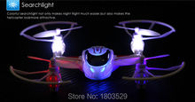 Free Shipping 2015 New RC drone MJX X702 2.4G 6 Axis RC drone&helicopter with G-sensor remote controller quadcopter vs X6 H108C