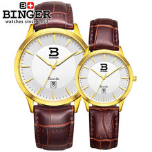 Brand Binger Women Girl s Champagne Dial Lovers Wristwatch Analog Quartz Wrist Watch Waterproof Man Super