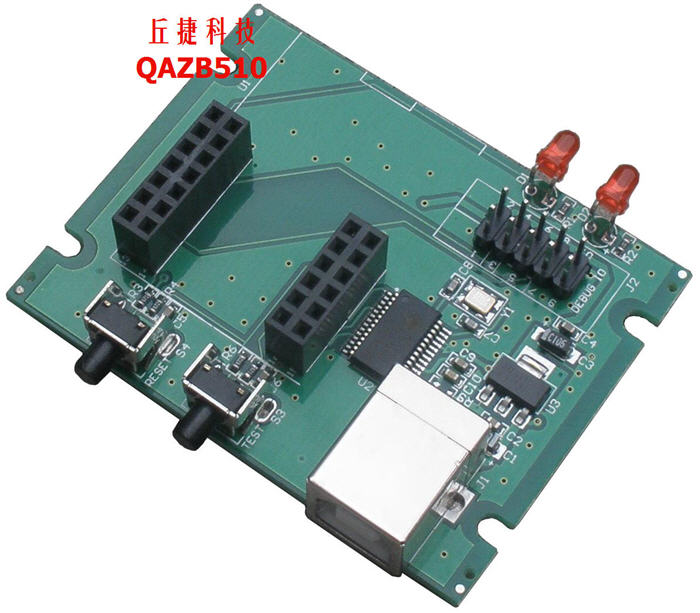 ZIGBEE CC2530 wireless module USB to the ZigBee serial port to develop learning industrial grade usb serial rs485 rs232 zigbee cc2530 pa remote wireless module