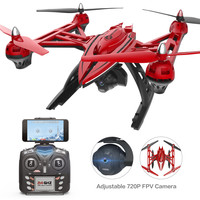 Holy Stone HS400 FPV Drone with Adjustable HD Camera 2.4 GHz 6 Axis gyro Large Quadcopter One Key Return Includes Bonus Battery