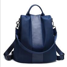 حقيبة مدرسية مضادة للسرقة للبنات متعددة الوظائف حقيبة ظهر نسائية مضادة للماء