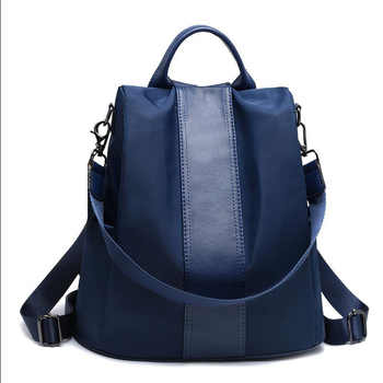 Anti-theft School Bag for Girls Multifunction Waterproof Women's Backpack - DISCOUNT ITEM  15% OFF All Category