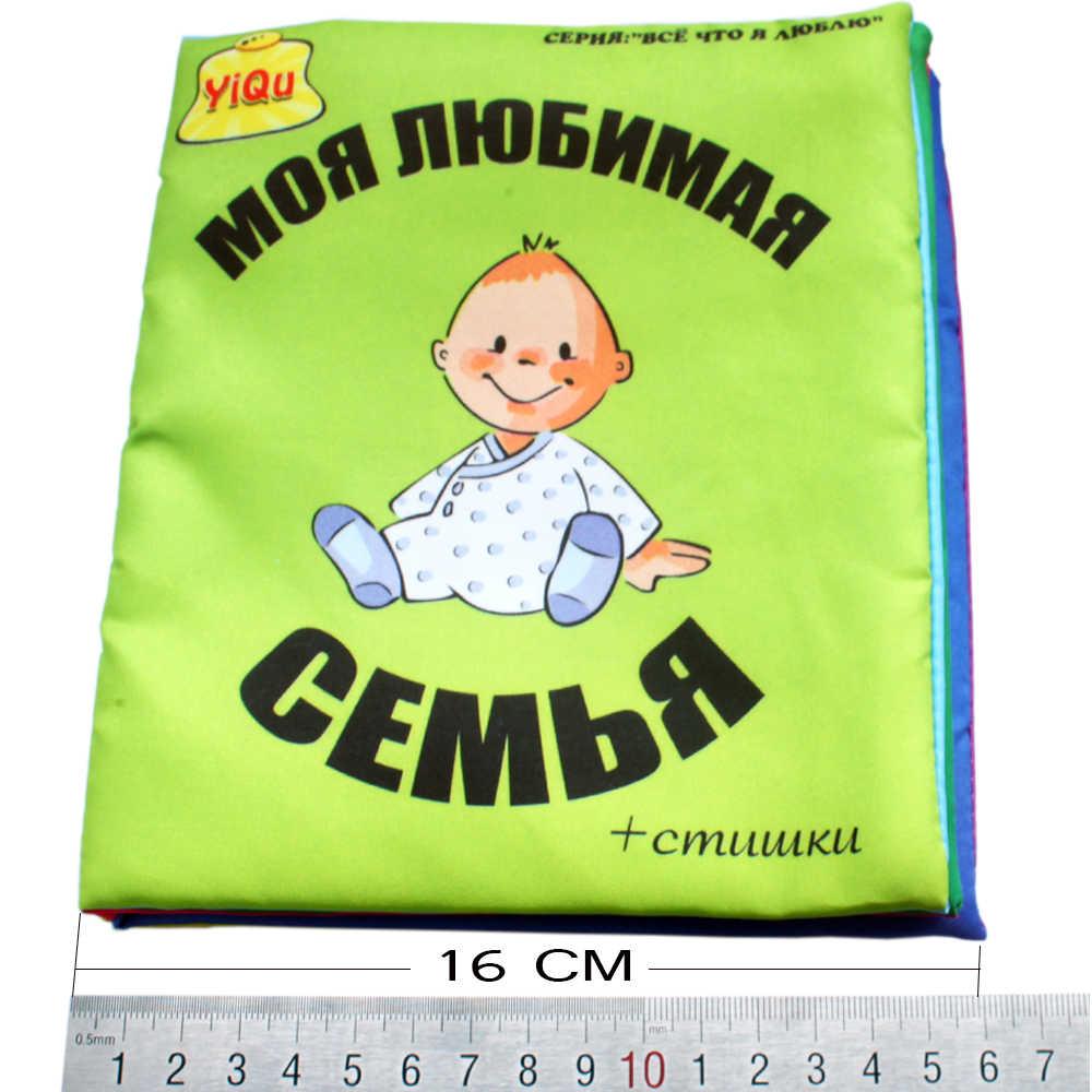 Высокое качество Российского Образовательного детская одежда книга обучения блокнот, Обложка из мягкой ткани игрушки для младенцев, детей дошкольного возраста, бесплатная доставка Стикеры в качестве подарка