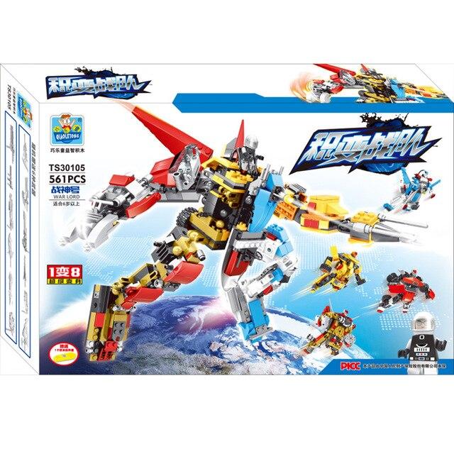 561pcs/set Robot Series blocks DIY Educational Block Toy Set For Children educational toy 3d puzzle