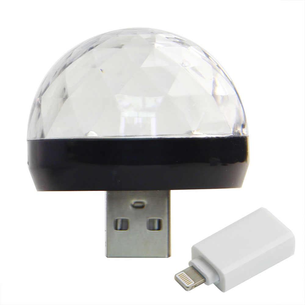 カラフルなディスコライト USB LED プロジェクターライト雰囲気ランプ Iphone Android 用家族パーティーディスコ DJ バーライト車
