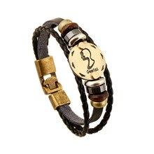 Fashion Bronze Buckles 12 Constellation Gemini Bracelet Punk Leather Bracelets Wooden Bead Jewelry For Men Women Charm B05