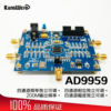 RF Signal Source AD9959 Signal Generator Four Channel DDS Module Performance Is Much Better Than AD9854