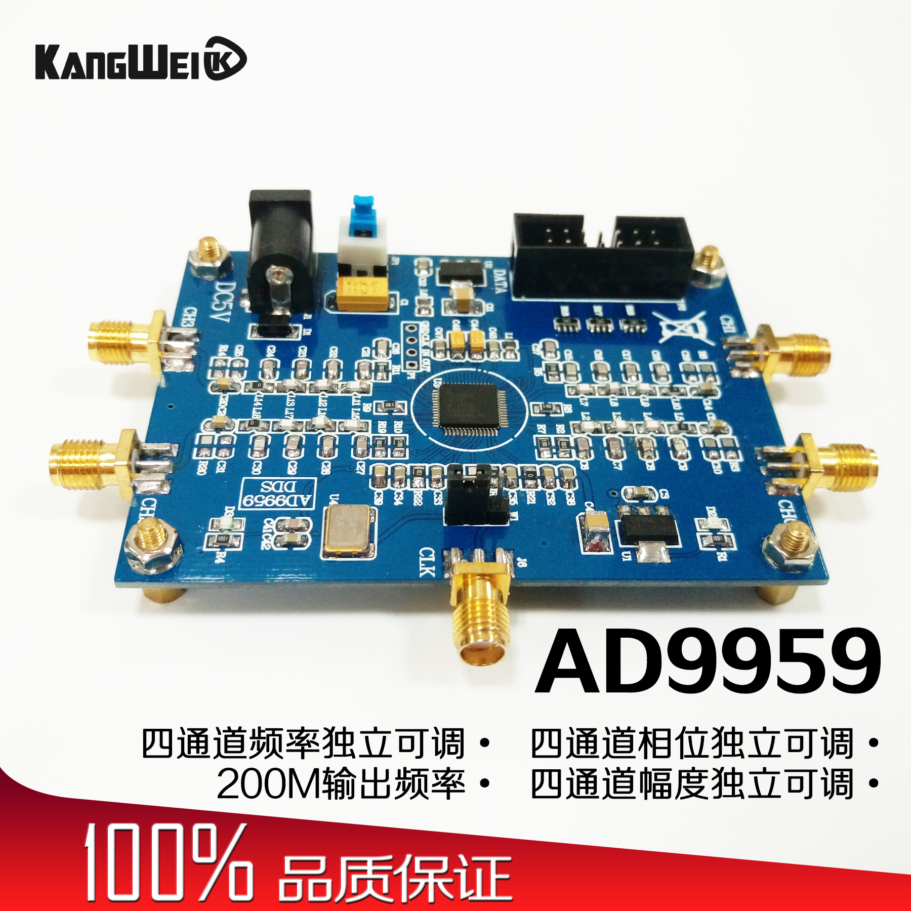 RF Signal Source, AD9959 Signal Generator, Four Channel DDS Module, Performance Is Much Better Than AD9854 udb1002s series dds signal source module
