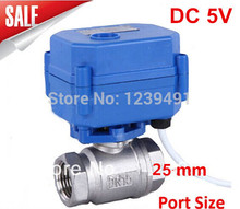 Motorized Ball Valve 1 DN25 DC5V ,CR03 Wire 2 way Stainless Steel 304 Electric Ball Valve