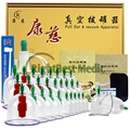 Free Shipping 30 Cups Chinese Message Treatment Relaxation Pull out A Vacuum Apparatus Vacuum Cutem Magentic Cupping Set Device