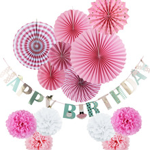 Pink Kids Birthday Party Decoration Set For Girl 9pcs With Hanging Happy Banner Paper Rosette Supplies