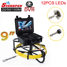 Видеокамера-эндоскоп SYANSPAN, 120 метров, 9 дюймов, DVR, 8 ГБ, TF-карта