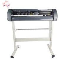 Cutting Plotter 60W Cutting Width 760mm Vinyl Cutter Model SK 870T Usb Seiki Brand High Quality