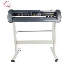 vinyl cutting plotter 60W cutting width 760mm vinyl plotter cutter SK-870T Usb seiki cutting plotter 110v 220v 1pc