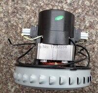 120mm Carbon Brush 1400W Copper Vacuum Cleaner Motor 130mm Diameter
