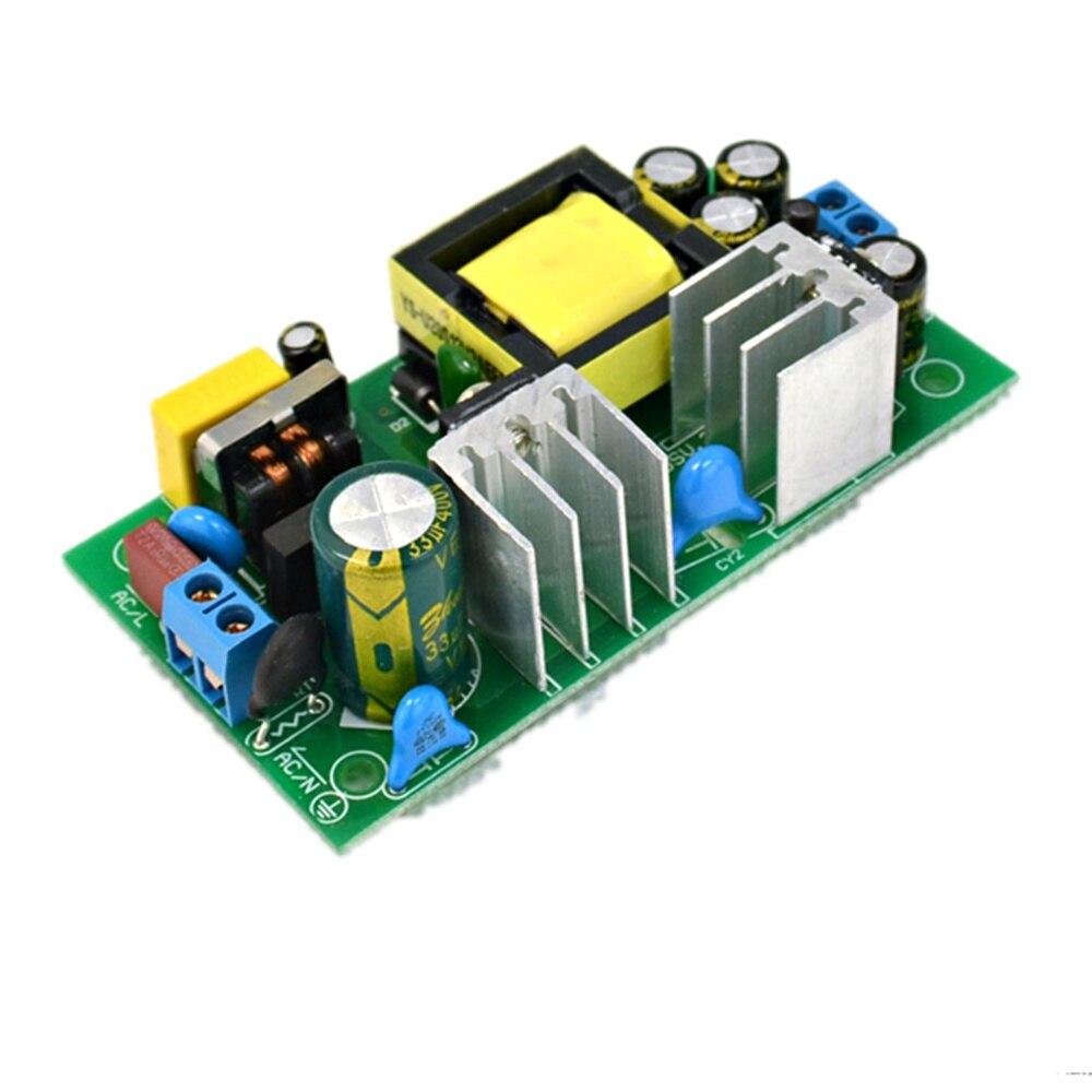 12V2000MA bare board power supply / 12V24W bare board power supply / 12V2A built-in power supply bare board