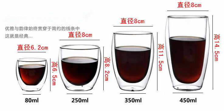新 80/250/350/450 ミリリットル耐熱二重壁ガラスコーヒー/ティーカップやマグカップハンドルマグ飲料ショットグラス 2019