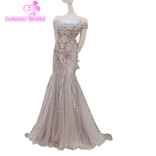 AOLANES Elegant Gray Tulle Mermaid Prom Dresses