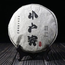 "Shuang Tian сырой пуэр чай ""Сяо Ху Сай"" Shen Pu'er 400 г"