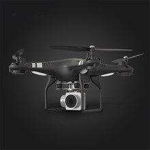 Waterproof Drone with 1080HD Camera Wide Angle WIFI