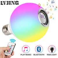 Smart E27 RGB Bianco Altoparlante Bluetooth HA CONDOTTO La Lampadina 15W Riproduzione di Musica Dimmerabile Senza Fili Ha Condotto la Lampada con 24 Tasti a distanza di Controllo